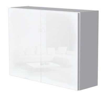 Тумба для ванны белая Белый блеск 60 см НА КЛИК
