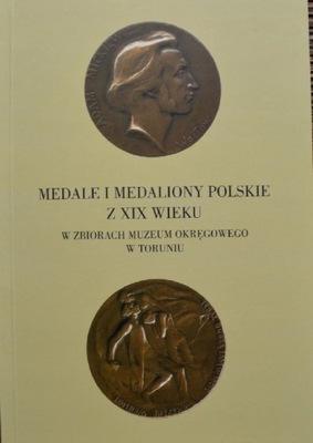 Медали и медальоны  XIXw царские прусские