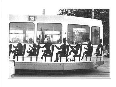 П / я. - Трамвай на улице и калька пассажиры
