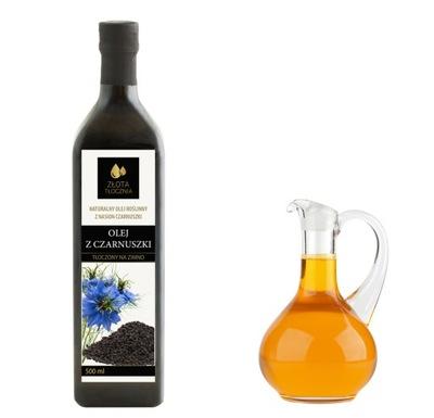 масло черного тмина 500 мл холодного отжима 100 % свежий