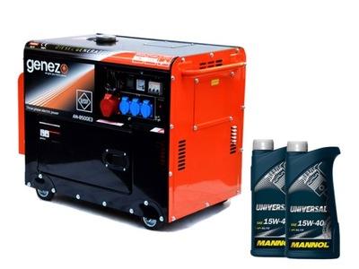 Приводимый в действие генераторная установка тихий Дизельные 400 /230 7 ,5квт