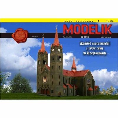 Штампик 15 /10 - Кохловице, Церковь с 1902 1 : ??? instagram