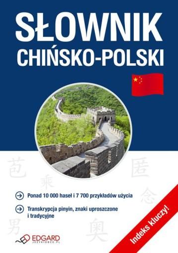 Słownik chińsko-polski Kocyba-Grych Katarzyna, Koł