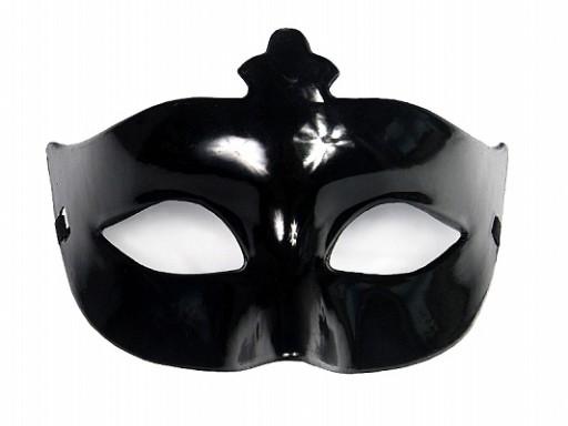 Maska Karnawalowa Wenecka Maski Karnawalowe 5xwzor 5611472900 Allegro Pl