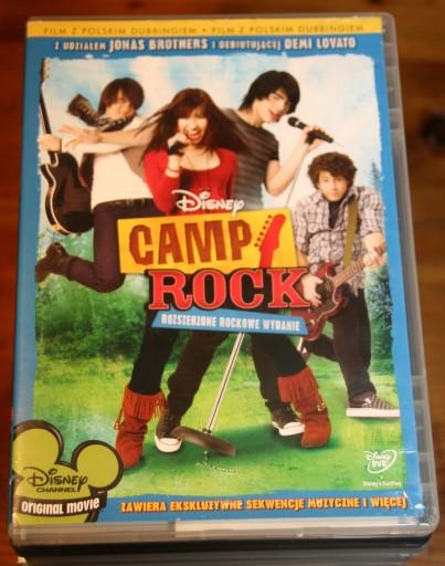 ROCK CAMP    DVD