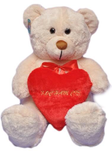 Walentynki Wielki Duzy Pluszowy Mis 120 Cm Pl 7760099831 Allegro Pl