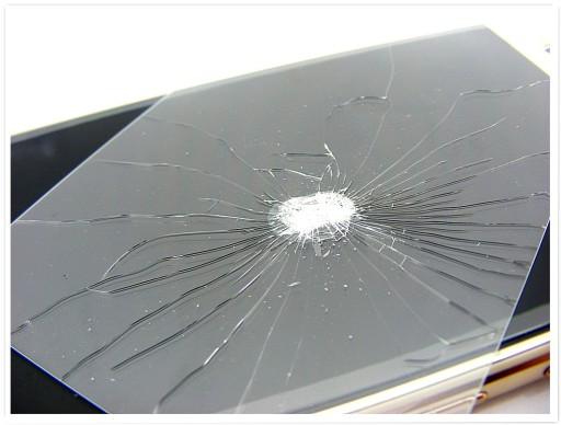 SZKŁO HARTOWANE 9H Samsung Galaxy S4 i9505 i9515